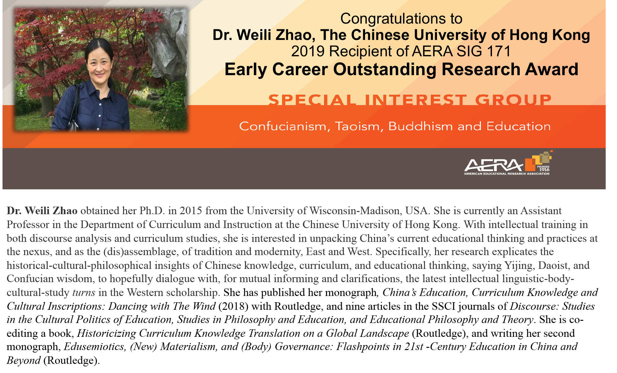 CTBE SIG Early Career Award Announcement_Weili_Zhao